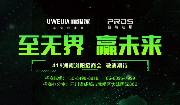 powered by liweijia